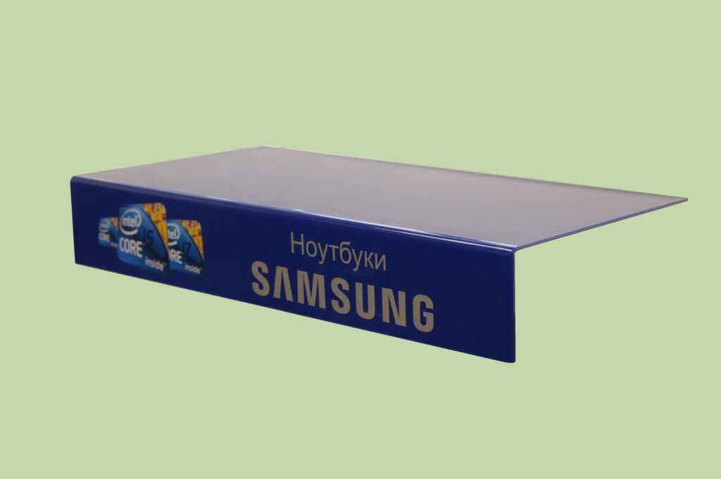 Рекламный Шелфтокер Samsung