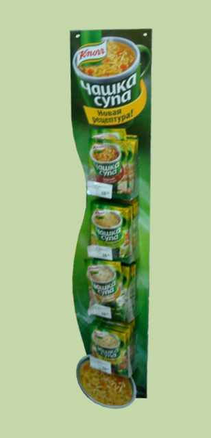 Стоппер-рубрикатор Knorr