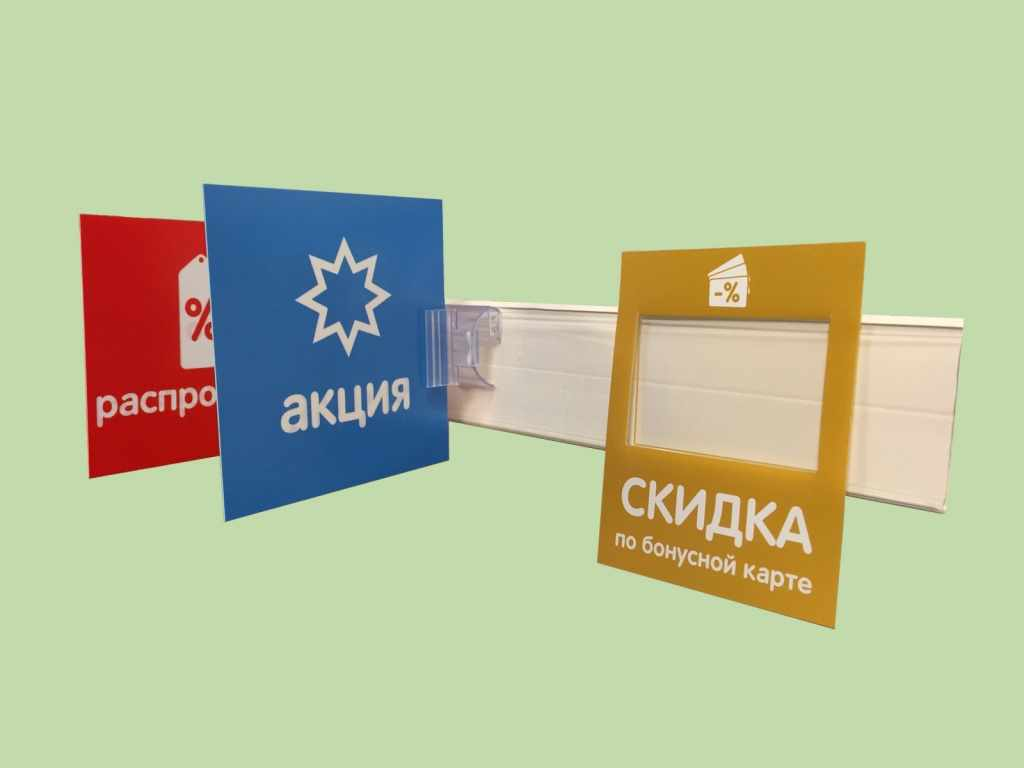 Набор стопперов для сети магазинов детских товаров Кораблик